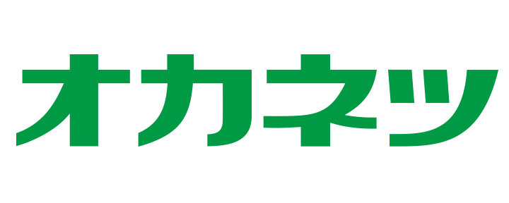 オカネツ工業株式会社