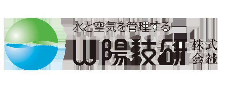 山陽技研株式会社