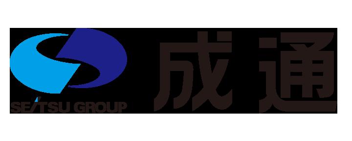 成通グループ