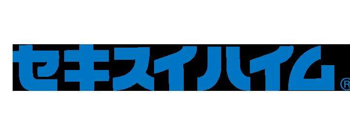 セキスイハイム中四国株式会社